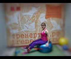 Фитнес по SKYPE
