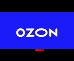 Упаковщик в OZON